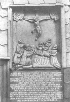 Клоны - тройни, четверни и более. Памятник в городе Гамелне, поставленный в 1818 г. в честь семьи гражданина Тиле, у которого якобы в 1600 г. родилась семерня, причем все эти младенцы вскоре после рождения умерли, как явствует из надписи