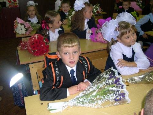 Кирилл 1 сентября 2006г