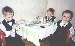 Лев, Филипп и Кирилл - 27 февраля 2002